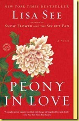 Peony_in_Love
